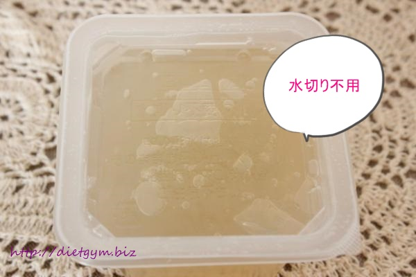 ライザップ3日目朝食 (40)